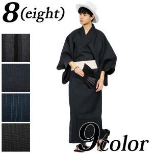 夏 海 花火大会 におすすめの しじら織り 本格派 浴衣3点セット 帯 下駄 セット が登場。   ...