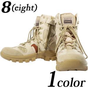 ブーツ メンズ ブーツ ミリタリーブーツ ジャングルブーツ ...