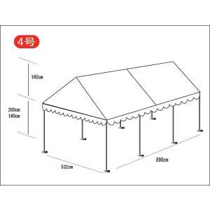 3間5間.イベント用テント エステル帆布(堅牢型)文字はオプション 8018