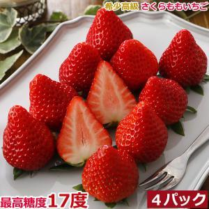 徳島県産 さくらももいちご4パック 産地箱入 贈答向け いちご 苺 イチゴ ギフト