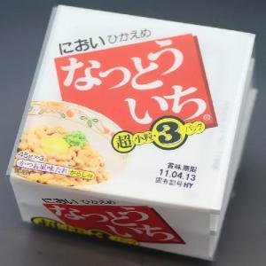 ミツカン(旭松食品) なっとういち超小粒3パック(45g×3...