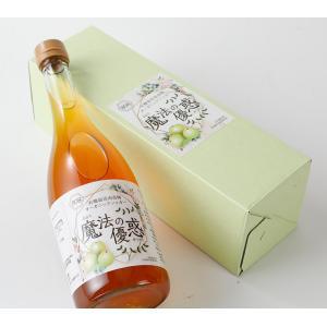 和歌山産の有機栽培の南高梅とオーガニックシュガーのみで作った『有機梅シロップ』です。 常温便でお届け...