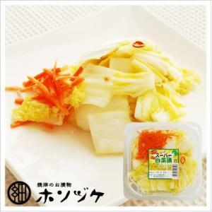 [白菜の浅漬け:ほんのりにんにくの香り・ごはんがすすんじゃう]スーパー白菜 320g|812hosoduke