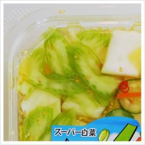 [白菜の浅漬け:セロリ入りの爽やかモダン]スーパー白菜セロリくん 140g|812hosoduke|04