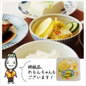[白菜の浅漬け:セロリ入りの爽やかモダン]スーパー白菜セロリくん 140g|812hosoduke|06