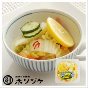 [白菜の浅漬け:レモンですっきり味に仕上げた夏浅漬け]スーパー白菜れもんちゃん 140g|812hosoduke