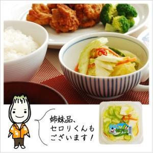 [白菜の浅漬け:レモンですっきり味に仕上げた夏浅漬け]スーパー白菜れもんちゃん 140g 812hosoduke 06