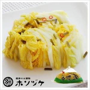 [白菜の浅漬け:格安!シンプルな味付け]白菜漬け(袋) 300g|812hosoduke