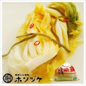 [白菜の浅漬け:格安!たっぷり1キロシンプルな味付け]白菜漬け(袋)1kg|812hosoduke