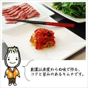 [白菜のキムチ]昔ながらの手づくりキムチ 320g|812hosoduke|03