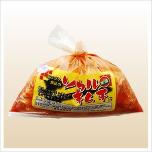[白菜のキムチ:たっぷり大袋入り、辛さ3倍]激辛ソウル(袋) 1kg|812hosoduke|02