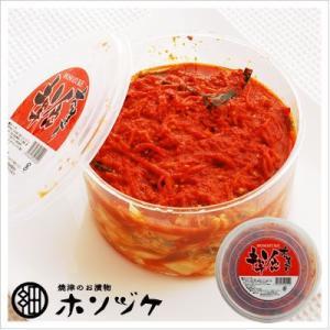 [白菜のキムチ:便利なタッパー入り]ソウルキムチカップ 1kg|812hosoduke