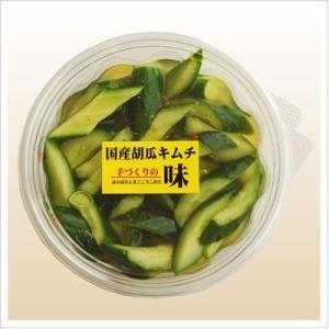 [きゅうりのキムチ:あっさりサラダ感覚]きゅうりキムチ 半切 200g|812hosoduke|02