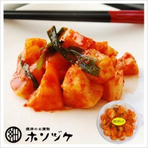 [大根のキムチ:ぱりっと食感]大根キムチ(カクテキ) 150g|812hosoduke