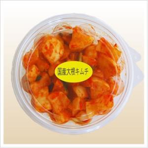 [大根のキムチ:ぱりっと食感]大根キムチ(カクテキ) 150g|812hosoduke|02