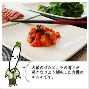 [大根のキムチ:ぱりっと食感]大根キムチ(カクテキ) 150g|812hosoduke|03