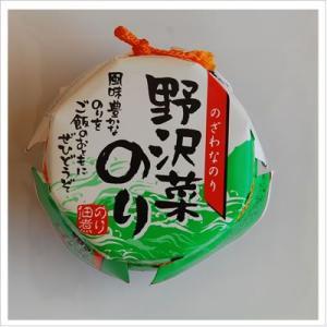 [海苔の佃煮]海苔の佃煮 野沢菜入り 1瓶160g|812hosoduke|05