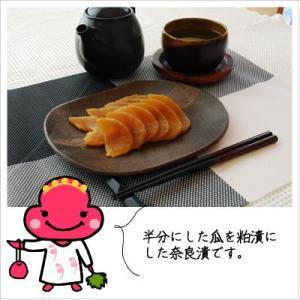 [漬物:奈良漬け]奈良漬け 400g(一舟)|812hosoduke|03