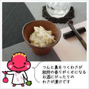[漬物:わさびの粕漬け]わさび漬 130g|812hosoduke|03