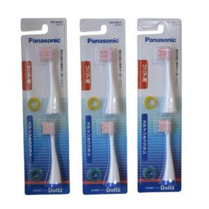 ドルツ パナソニック 歯ブラシ 替えブラシ EW0928-P (2本入×3個セット)|82netshouten