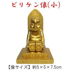 【通天閣公認】ビリケン像(小) 82netshouten