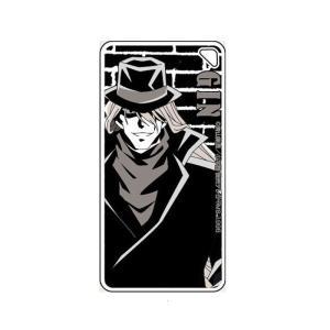 ドミテリアキーチェーン 名探偵コナン Vol.2(ジン)|82netshouten