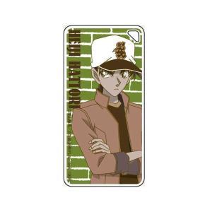 ドミテリアキーチェーン 名探偵コナン Vol.2(服部平次)|82netshouten