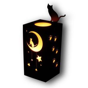 ランプシェード おしゃれなインテリア照明 「月夜のねこ」キャンドルライト付|82netshouten