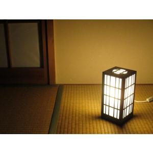 【電球付】和風インテリアライト「格子模様」LED対応角行灯|82netshouten