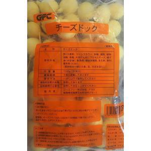 大人気 チーズドック 1100g(50本)×8P(P1630円税別)業務用 冷凍