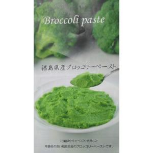 国産(福島県産)ブロッコリーペースト 1kg×10P(P1480円税別)業務用 ヤヨイ