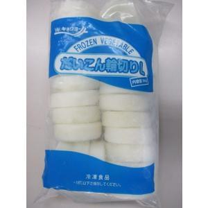 冷凍野菜 だいこん輪切り(L) 1kg×20p(P460円税...