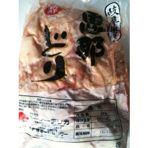商品名;恵那鶏皮 規格:2kg×6P 金額:4200円(2kg×6P)税別 産地:国産 地元で大人気...