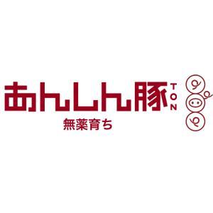 単価:2300円/kg(税別) 販売:41400円/4枚=約18kg(税別)    ※不定貫商品(重...