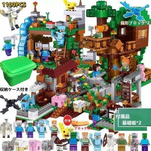 マインクラフト ジャングル密林 レゴ 互換 ブロック  おもちゃ レゴミニフィグ互換 収納ボックス付...