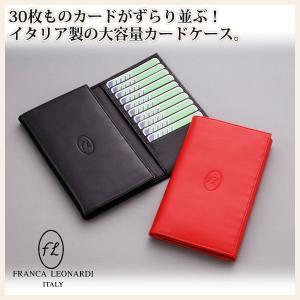 カードケース  大容量 長 メンズ 革 カードホルダー/カード入れ/フランカレオナルディ社 30枚収納カード/カード/ケース/クレジット カード ケース