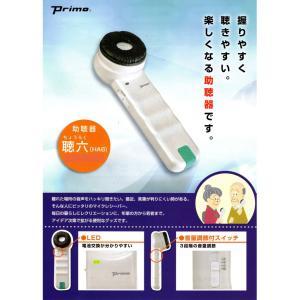 製品仕様  ●型番 HA-6 ●重量 約112g(電池含む) ●サイズ 166 mm(W)×40 m...