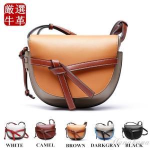 バッグ レディース ショルダーバッグ 本革 牛革 可愛い 斜めがけ 軽量 小さめ カジュアル 旅行 肩掛け レディースバッグ 鞄|8787-store