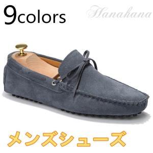 デッキシューズ メンズ  紳士靴 カジュアル 革靴 本牛革 通勤 通気設計 ゴム底 耐摩 夏 秋 彼氏 父の日 9色選択可能 8787-store