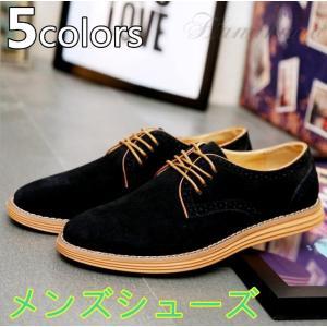 スニーカー メンズ  紳士靴 カジュアル 本牛革 通気設計 スポーツ ウオーキング 耐摩 夏 秋 彼氏 父の日 5色選択可能 8787-store