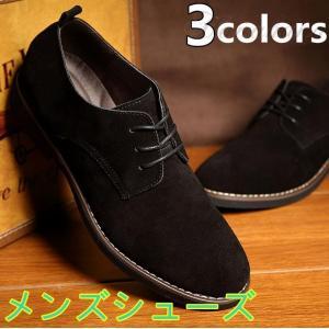 スニーカー メンズ ビジネス 紳士靴 カジュアル 通勤 通気設計 ウオーキング 耐摩 夏 秋 彼氏 父の日 ブラック ブルー ブラウン 8787-store