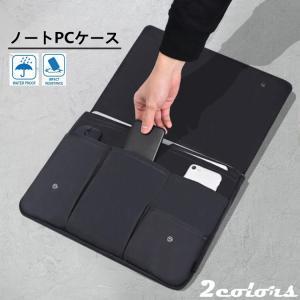 インナーケース 防水 軽量 PCケース パソコンバッグ ノートパソコン ブリーフケース パソコンケース ビジネスバッグ カバン PCバッグ ノートPC用|8787-store