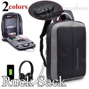 リュックサック メンズリュック USB充電口 撥水 ダイヤルロック ビジネスリュック ディパック バックパック 防盗 大容量 通学 通勤 出張 日進 8787-store