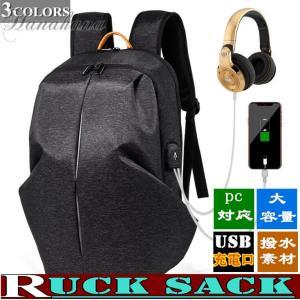 リュックサック ビジネスリュック メンズ ビジネスバッグ 防水大容量 軽量 バックパック 通学 通勤 出張旅行 デイパック USB充電口付き パソコンバッグ 8787-store