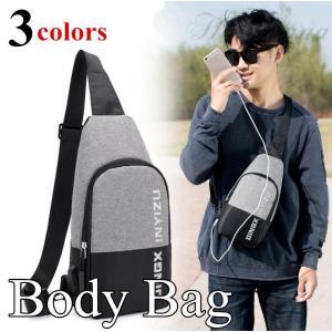 ボディバッグ メンズバッグ ワンショルダー 撥水素材 USB充電口 ボディバック 軽量 耐摩設計 前掛け お出かけ 旅行 8787-store