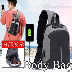 ボディバッグ メンズバッグ ダイヤルロック設計 ワンショルダー 撥水素材 USB充電口 ボディバック 軽量 耐摩設計 前掛け お出かけ 旅行  8787-store