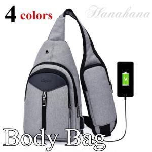 ボディバッグ メンズバッグ USB充電口 男女兼用 ワンショルダー 撥水素材 キャンバス ボディバック 軽量 耐摩設計 前掛け お出かけ 旅行 4色 8787-store