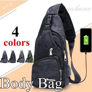 ボディバッグ メンズバッグ スポーツバッグ USB充電口 ワンショルダー 撥水素材 キャンバス ボディバック 軽量 耐摩設計 前掛け お出かけ 旅行 4色 8787-store