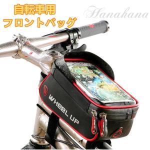 フロントバッグ UVカット 防水 スマホ入れ 小物入れ フレームバッグ 軽量 自転車バッグ サイクルバッグ ツーリング iphone対応|8787-store