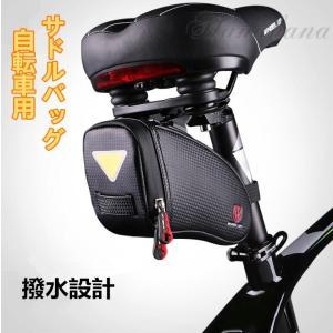 サドルバッグ UVカット 防水 スマホ入れ 小物入れ フレームバッグ 軽量 自転車バッグ サイクルバッグ ツーリング iphone対応|8787-store